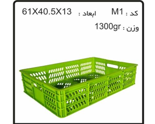 76-500x400