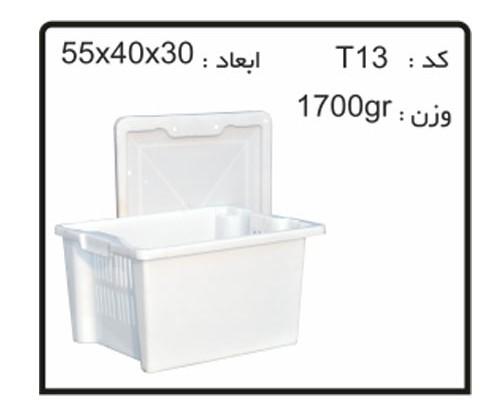 9-1-500x400